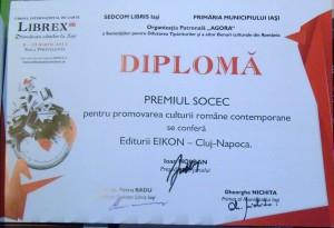 Diploma Editura Eikon