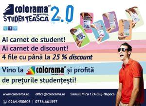 banner.colorama.2.0