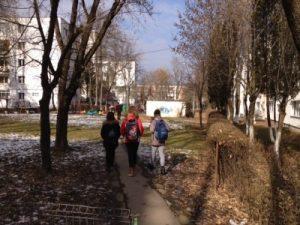 Copii în parc.