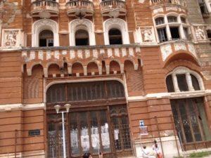O clădire din centru